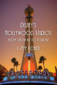 DHS from Show Biz to Your Biz
